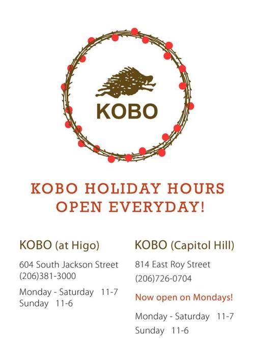 KOBO holiday hours